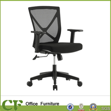 High quality medium back office swivel staff mesh chair with nylon wheels