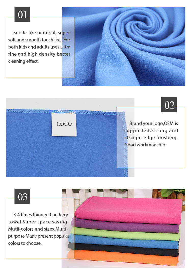 Ultra absorbent suede microfiber travel sports towel