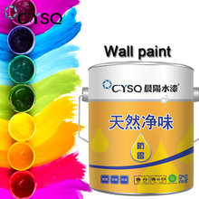 Various wall paint colours watercolor acrylic latex decorative paint
