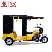 passenger cabin chinese three 3 wheel motorcycle scooter 150cc vehicle bicycle motor tricycle