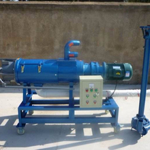 High efficiency cow dung manure separator processing machine