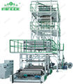argricultural plastic film blowing machine with IBC