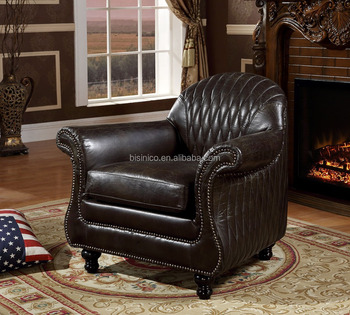 Vintage Italian Brown Leather Club Arm Chair With Nail Head/Cigar Leather  Chair