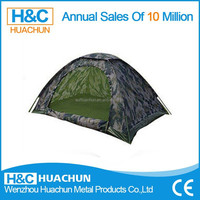 HC-CT005 2014 High quality 2 person Outdoor military camping tent