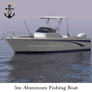 high speed aluminum fishing boat 5m/16ft luxury boat