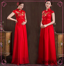 Red Lace Wedding Dress Patterns Elegant Chinese Style Wedding Dress To Propose a Toast