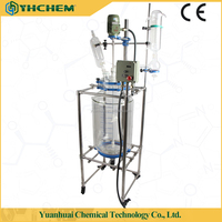 100L industrial glass lined reactor price