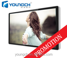 Modern electronic device computer integrated strong back frame 22 inch Full HD media player