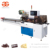 Commercial Horizontal Pillow Bag Packaging Machine Chocolate Biscuit Cookies Pillow Packing Machine