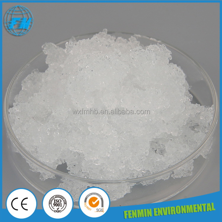 retain water agent raw material super absorbent polymer of ice bag