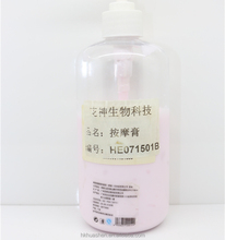 OEM/ODM Massage cream Promote facial blood circulation 200g/bottle