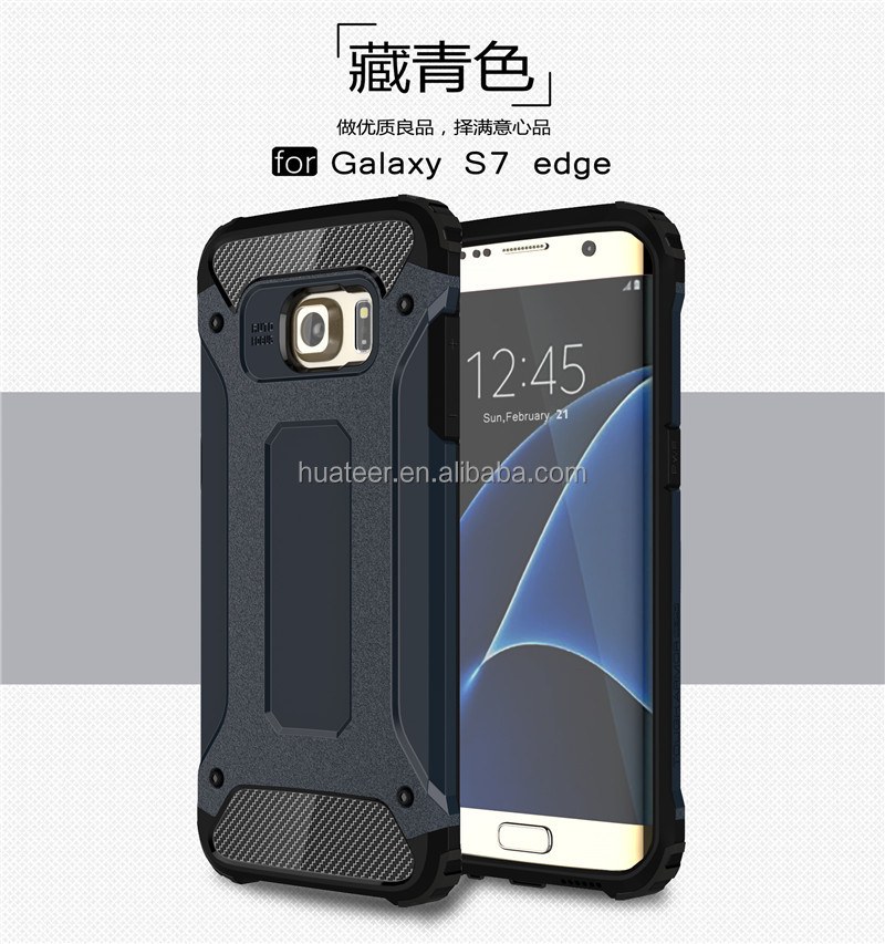 Hybrid Shockproof Hard Cover 2 in 1 Drop Protective case for Samsung Galaxy S7 Edge
