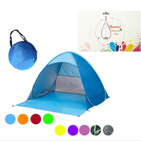 Beach summer tent UV protection fully automatic sun shade quick open pop up beach awning tent
