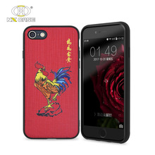 3 in 1 customize Chinese zodiac phone cover case for iphone 7 8 case proof