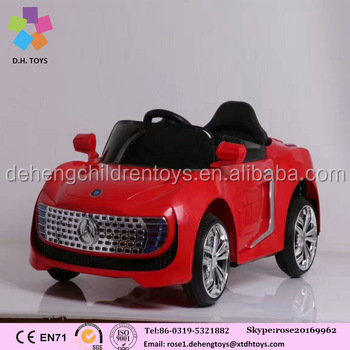 Wholesale sales high quality baby car/ 12v battery electric car toys