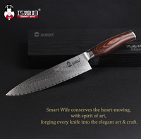 Japanese Damascus 8 inch Chef knife have pakka wood handle