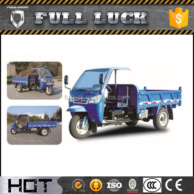 2017 New Design 3-wheel motorcycle truck tricycle car for sale