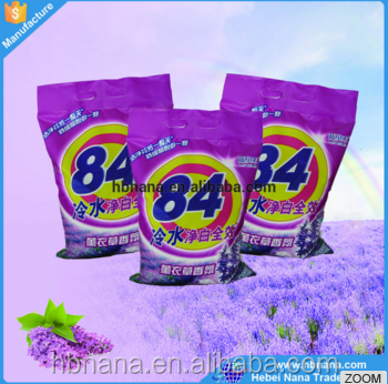 high quality super bright protect fabrics Efficient removal of stains of detergent washing powder