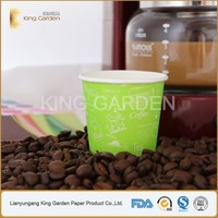 9oz Printed Single Wall Paper coffee Cups for Vending Machine