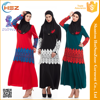 HSZ-MD833 High Quality Front Open Abaya With Hemp Wholesale Burqa Gamis Muslim Dresses For Women
