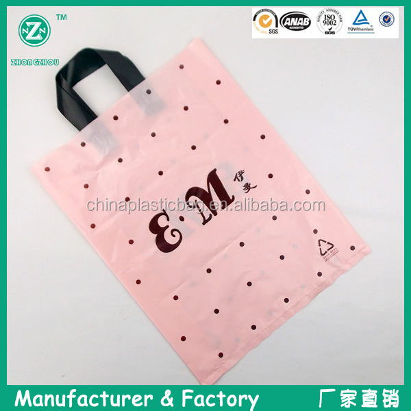 china PE bag products made in china