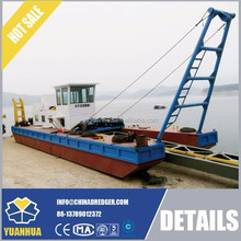6 inch cutter suction dredger excavator dredger