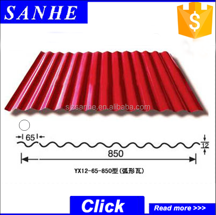 Waterproof material YX12-65-850 for shed