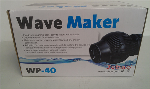 wholesale jebo aquarium wave maker pump specially for aquarium plant tank