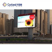 Pillar mounted P10 SMD large outdoor led display screen