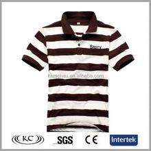 2017 fashion good price top quality comfortable dry fit classic men cotton custom striped polo t shirts on sale