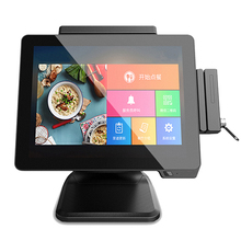 Weiou High Quality and Competitive 15 inch Single Touch Screen POS <strong>System</strong> can use in Retail Store and Restaurant