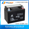 best price vrla rechargeable motor agm battery 12v 4ah