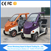 Chinese 3 Seats Mini Electric Car/Golf Car without Driving License