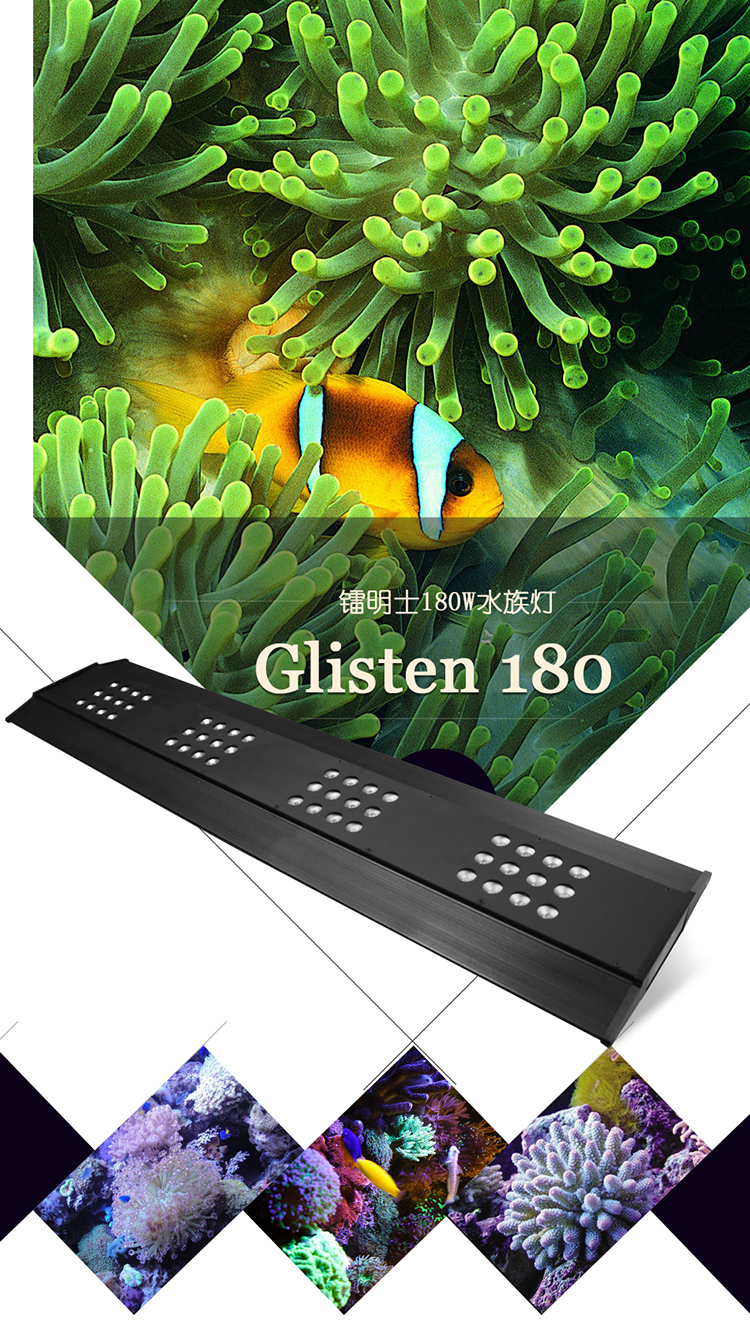 Lumini 3w chips 180w high power coral reef used led aquarium light