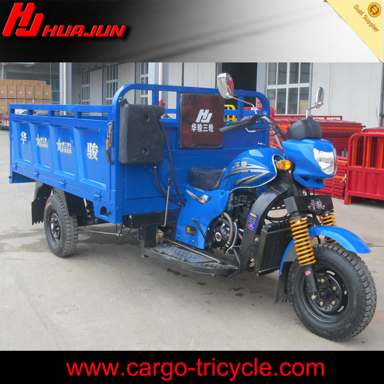 200cc engine powerful gasoline tricycle three wheel motorcycle 200cc with good quality