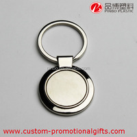 metal keychain,blank metal keyrings wholesale,cheap custom fashion metatl keychain