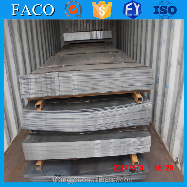 ms sheet metal ! ss41 steel plate ss400 hr cr carbon steel plate coil