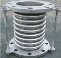 Stainless Steel flanged Corrugated Compensator/Pipe Compensator