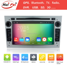 2015 HuiFei new coming car dvd for opel astra h gps dvd player with android 4.4 system car radio