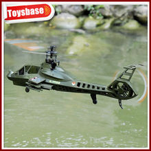 4ch Radio remote control helicopter,2.4G Helicopter