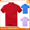 Custom polo shirts /2016 new design polo t shirt /plain color shirt