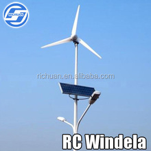 Richuan 5kw wind solar hybrid system street light with hydraulic tower CE Approved