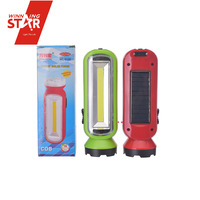 Hot Selling Cheap Price 2 switches High Power Torch Light Rechargeable Solar LED flashlight