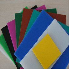 Customized Miscellaneous Anti-static Wear Resistant Plastic UHMWPE sheet