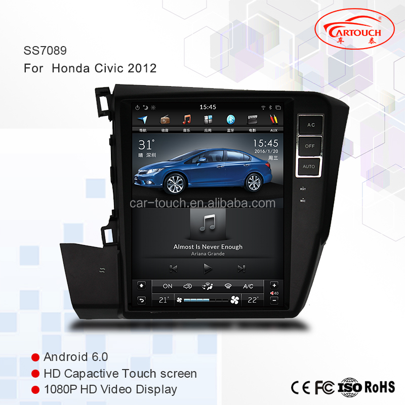 Universal 2 din 12.1 inch double din android car stereo with rearview camera and gps navigation