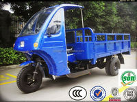 high quality new cargo three wheel tricycle with 5 wheelers