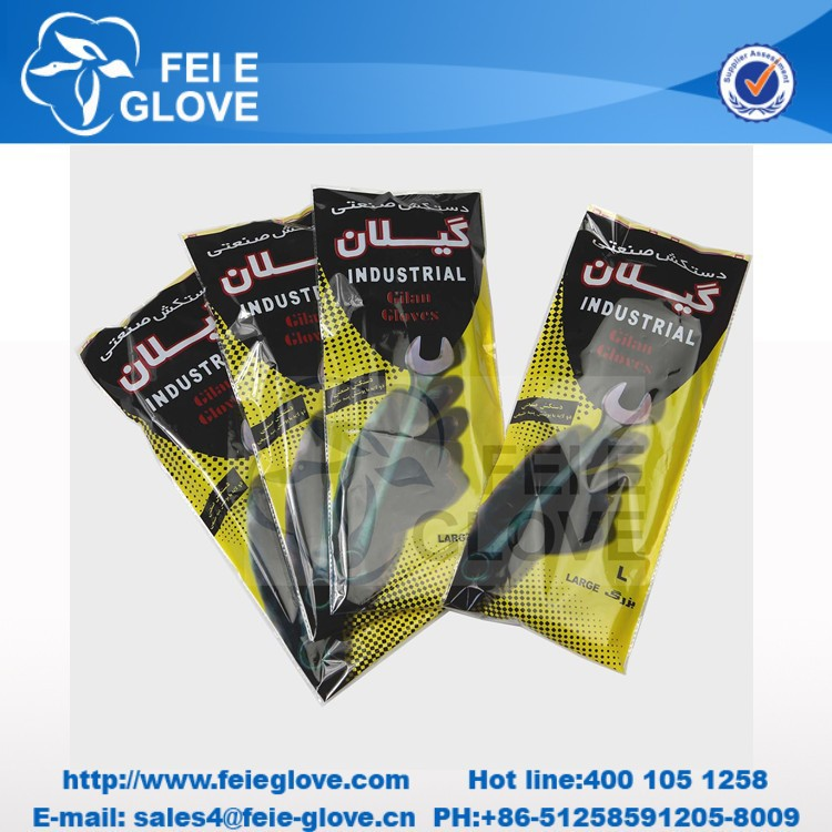 individual packed high quality industrial latex gloves supplier in china