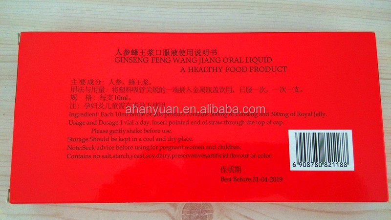 GMP Ginseng royal jelly oral liquid,10MLX10pices ,OEM package