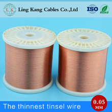 China manufacturer 0.05~0.40mm bare copper wire price, bare copper wire manufacturer
