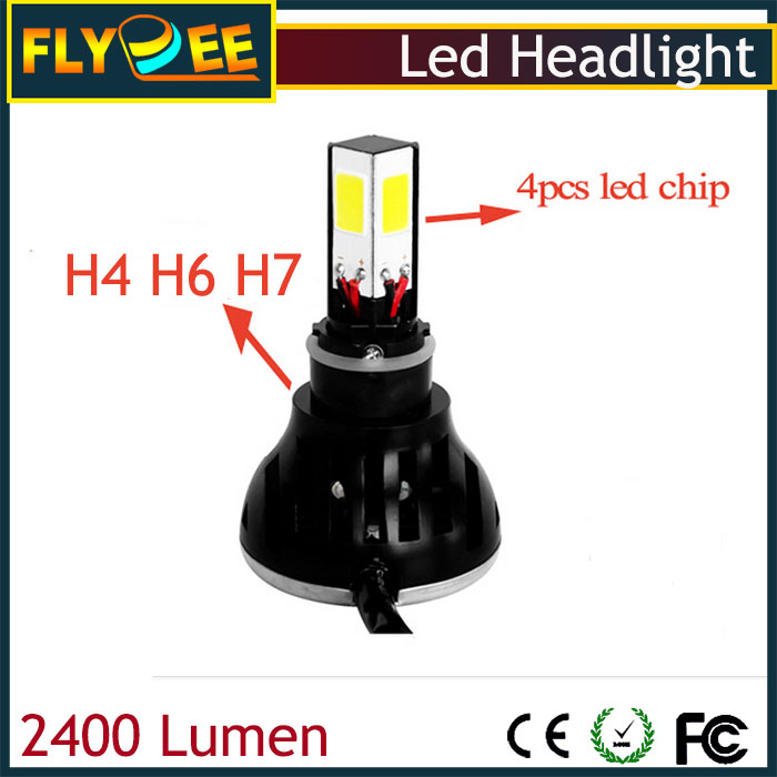 fan cooling h4 H6 H7 adjustable headlight motorcycle led headlight motor lighting 12W/24w high power 4 sides led headlight A4